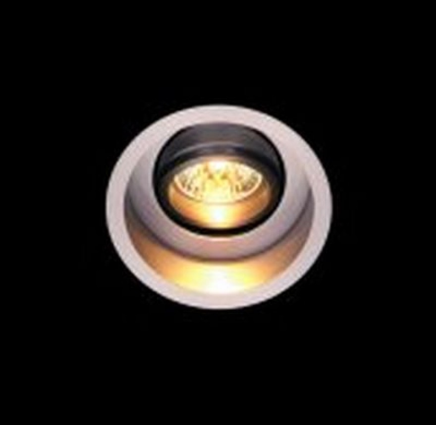 Helva downlight TAL lighting