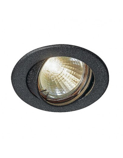 Mr16 sp downlight sort downlight SLV