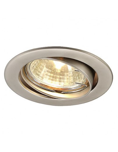 Mr16 sp downlight titanium downlight SLV